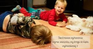 Bezstresowe wychowanie – wyraz szacunku czy prosta droga do klęski wychowawczej?