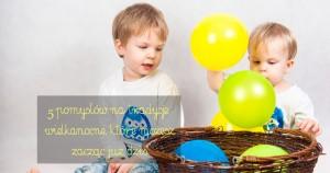 Wielkanocne tradycje, które możesz zacząć w tym roku